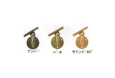 イージーブラケットL軸B型(自在型)