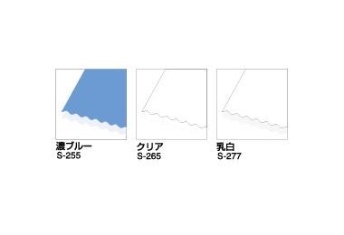 ダイプラ・小波